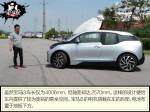 中谷评i3