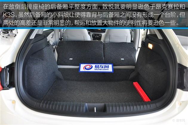 车型四:上海大众朗行-继承与创新并存 全新路虎发现神行实拍高清图片