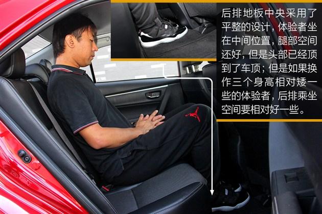 丰田雷凌评测 最新雷凌车型详解高清图片