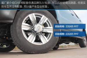 吉奥GX6试驾广汽吉奥GX6图解图片