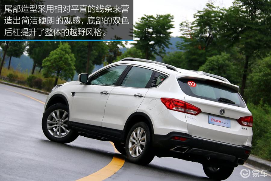 东风风神AX72014 款基本型汽车图片 汽车图高清图片