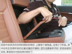 君威中谷选车