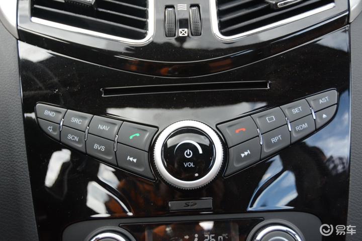 海马s5中控台音响控制键