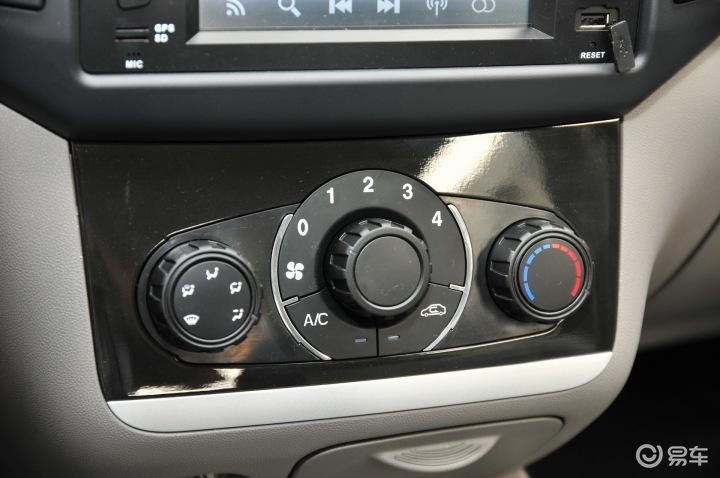 昌河福瑞达M50中控台空调控制键 534782高清图片