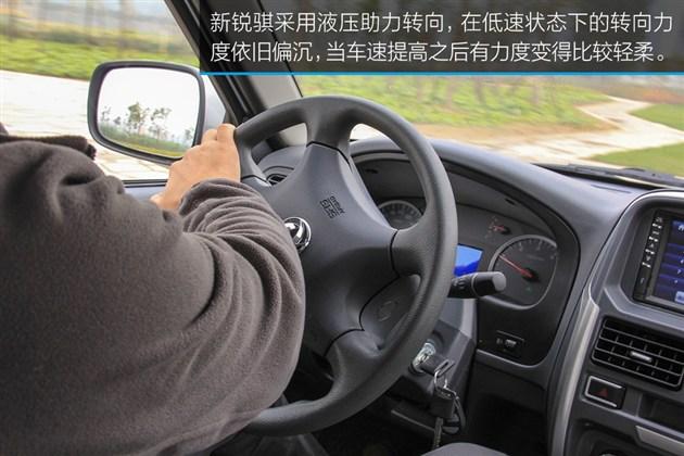 东风日产汽油皮卡四驱 长城风骏vs东风皮卡or日产皮卡 东风高清图片