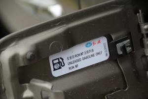 H7油箱盖