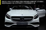 奔驰S级AMG奔驰S63 AMG Coupe图片