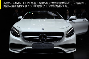 AMG S级奔驰S63 AMG Coupe图片