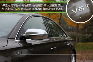 S8体验2014款奥迪S8