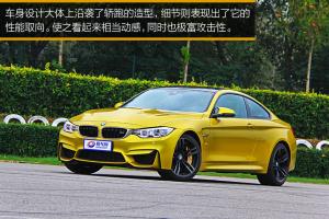 宝马M4M4 图解-黄色图片
