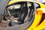 迈凯伦650S 驾驶员座椅