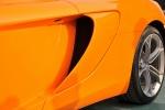 迈凯伦650S 迈凯伦650S 外观-橙色