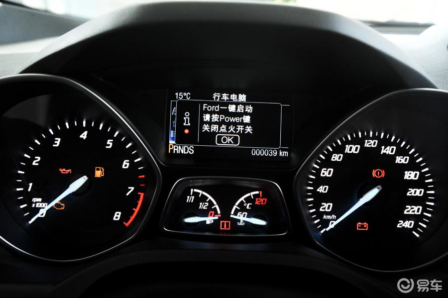 福特翼虎车仪表盘指示灯图解