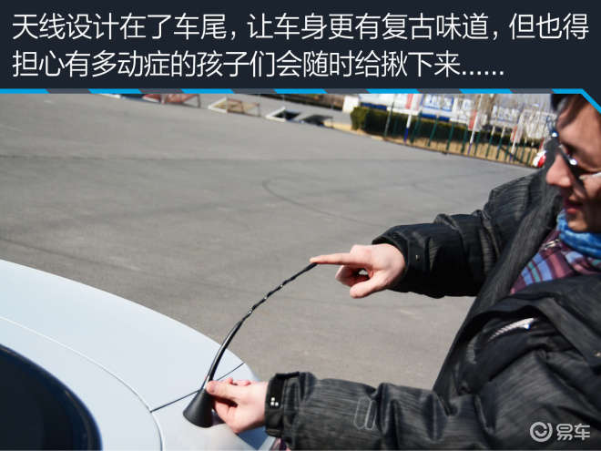 汉兰达和瑞风S7上牌要喷字?什么情况