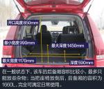 广汽中兴GX3GX3图解图片