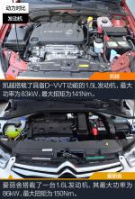2015款 1.5L 自动经典型