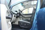 艾瑞泽M7前排空间图片