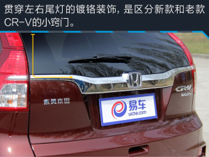 CR-V评测东风本田新CR-V 换装CVT/配置再升级