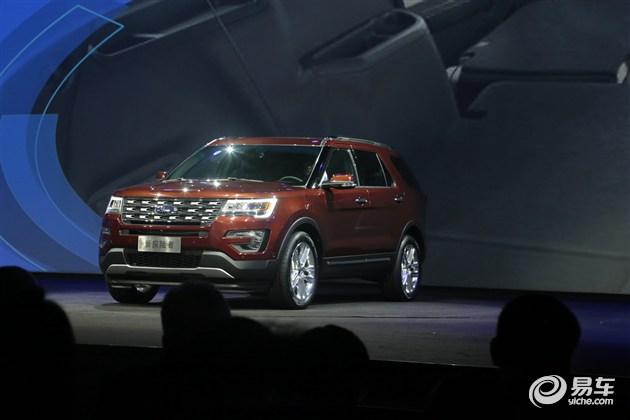 福特新探险者亮相上海车展 或将9月上市