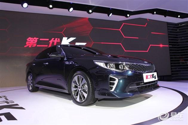 第二代起亚K5上海车展亮相 或年内上市