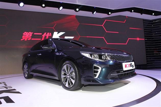 起亚新一代K5将于九月上市 提供3种动力