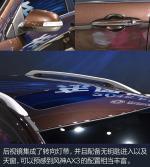 2015上海车展 东风风神AX3实拍图解