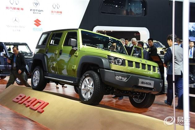 北京40L或2016年3月上市 增2.0T车型