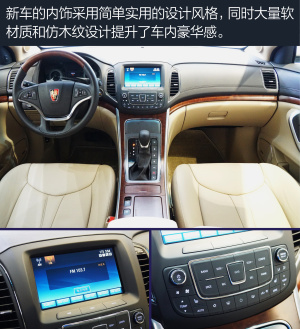 950荣威950 1.8T