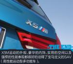 宝马X5 M(进口)wei图片