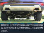 比亚迪S7升级版试驾