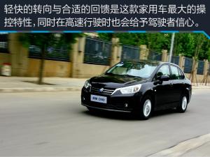 """启辰D50""""智慧""""的转型 试驾体验启辰新款D50/R50图片"""
