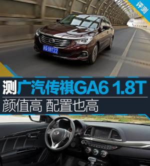 传祺GA6广汽传祺GA6图片