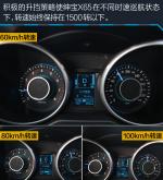 2015款 2.0T 自动豪华型