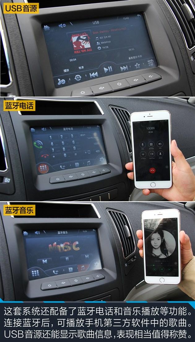 吉利远景2012款优缺点 最新吉利远景2012款车型详解高清图片
