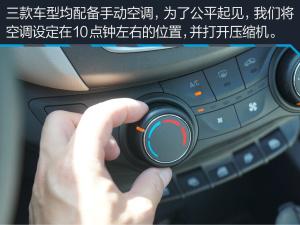 赛欧赛欧3全系油耗测试图片
