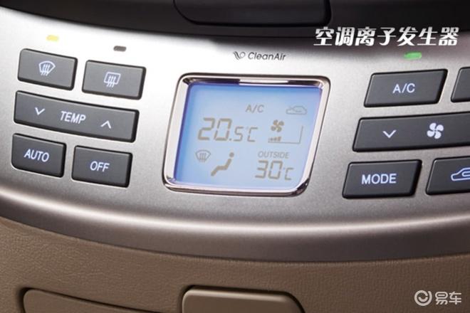 悦动 2015款 官方图