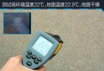 宝马2系(进口)动力测试篇图片