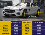 奔驰AMG GTAMG GT 图解图片