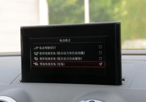 奥迪A3(进口)A3 e-tron图片