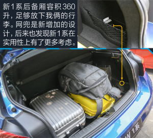宝马1系(进口)新1系重庆试驾图片