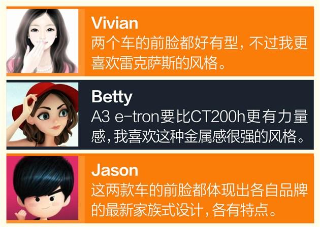 彩世界北京pk手机版 21