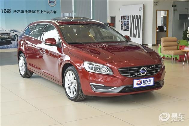 2016款V60上市 售30.99万-41.69万元