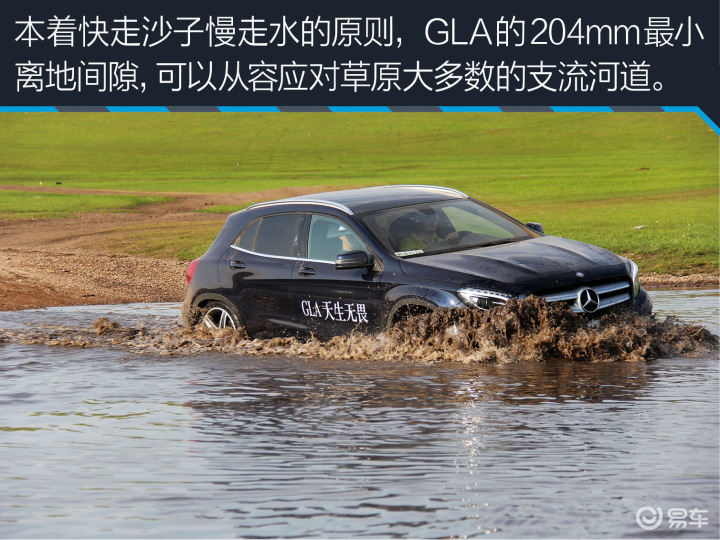 奔驰GLA级GLA草原行(571716);