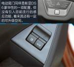 试驾2016款DS 6