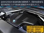 宝马X6(进口)X6 图解-黑色图片