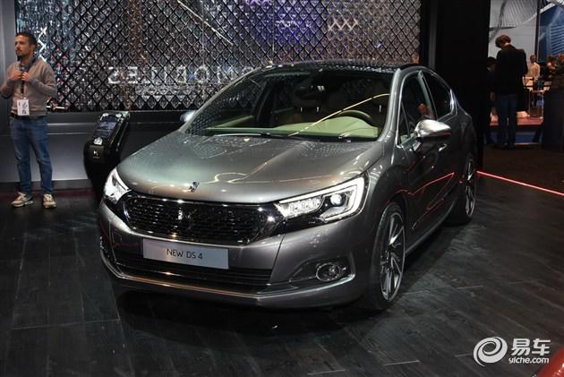 2015法兰克福车展 新款DS 4全球首发