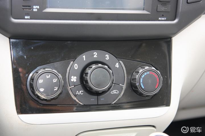 昌河福瑞达M50 s中控台空调控制键 535240高清图片