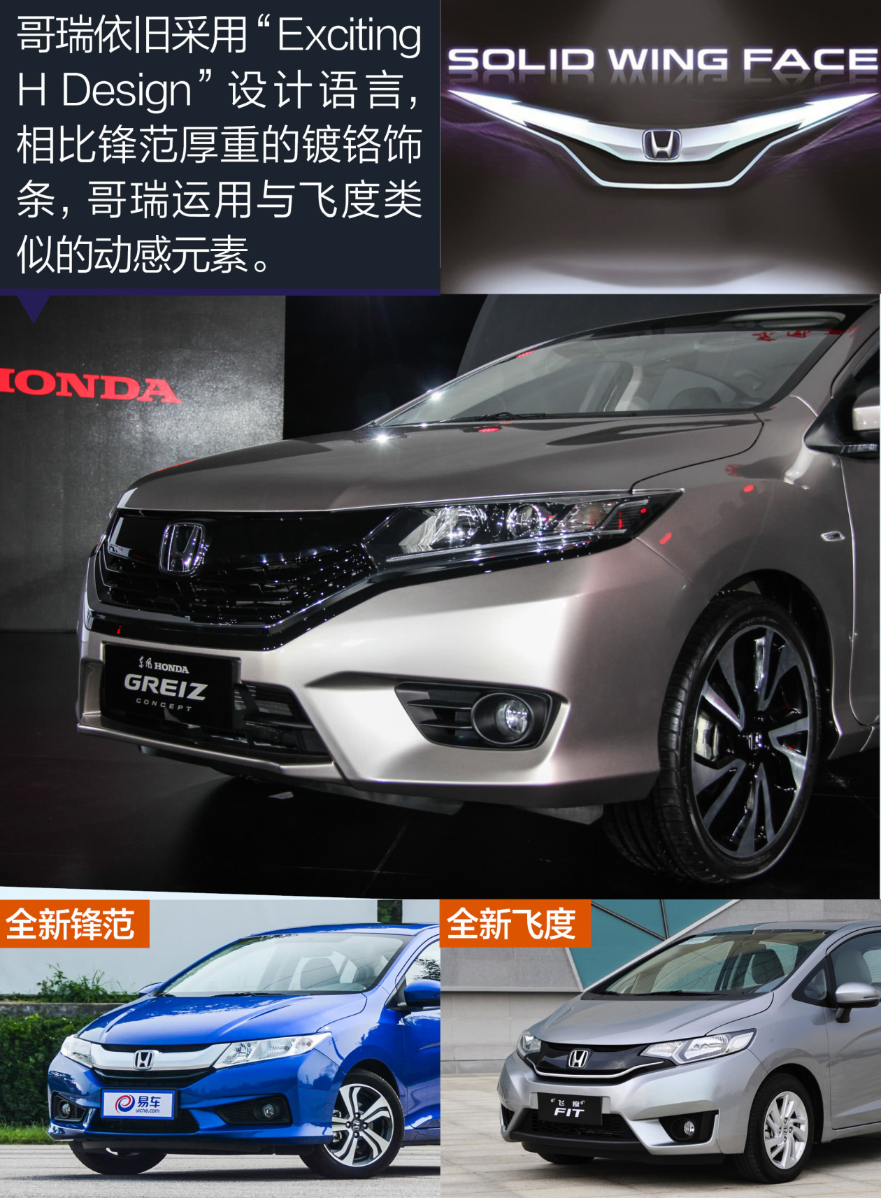 东风本田哥瑞龙岩名爵上市发布圆满举行新车hs降价图片