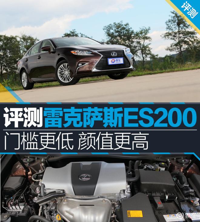 ES200 图解