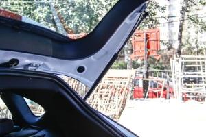 奔腾X80                行李厢支撑杆